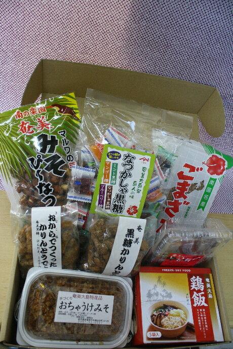 【ふるさと納税】★奄美大島特産品・島の味厳選詰合せ★