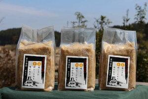 【ふるさと納税】曽木食彩手作りかまど味噌 3個セット(1kg×3個)