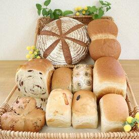 【ふるさと納税】工房あけぼの 天然酵母パン詰合せ