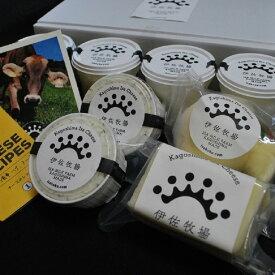 【ふるさと納税】ナチュラルチーズセット(総量950g)