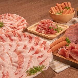 【ふるさと納税】鹿児島県産黒豚肉1kg+生ハム・ソーセージ・ベーコン加工品7点の贅沢黒豚堪能セット※ロース肉は在庫状況により肩ロース肉となる場合がございます。
