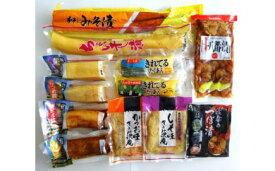 【ふるさと納税】ふるさと漬物セット 【鹿児島くみあい食品】