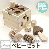【ふるさと納税】姶良市産木材使用!IKONIHベビーセット(ガラガラ・パズル)天然木素材で様々な音色が楽しめる3種類のラトルと12種類の型にはめるパズルの知育玩具セット【井上企画】