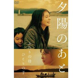 【ふるさと納税】映画 夕陽のあとDVD_eiga-457