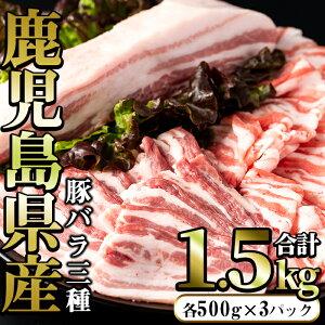 【ふるさと納税】まつぼっくり バラ祭 1.5kg_matu-271