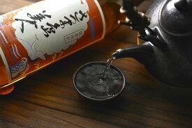 【ふるさと納税】本格焼酎 さつま島美人・島娘(900mlの2本入り)_nagashima-318