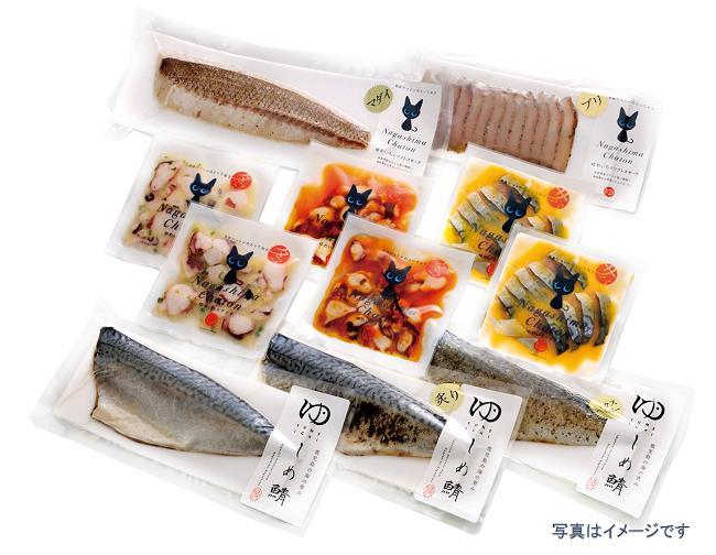【ふるさと納税】yume-29_ 長島地魚ギフト(11品)