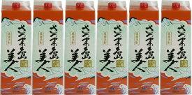 【ふるさと納税】さつま島美人1800ml紙パック6本セット_nagashima-321