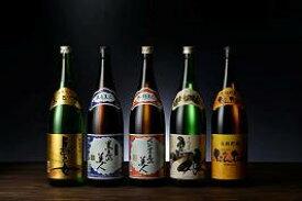 【ふるさと納税】長島本格焼酎 飲み比べ 5本セット_nagashima-320
