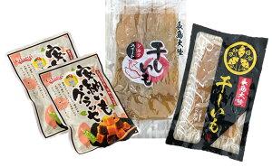 【ふるさと納税】干し芋2種と安納いもグラッセセット_azuma-250