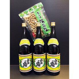 【ふるさと納税】No.2027 白玉醸造 白玉の露3本+乾物おつまみ1品