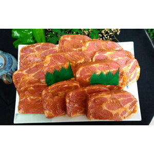 【ふるさと納税】No.1007 鹿児島県産 豚ロース味噌漬