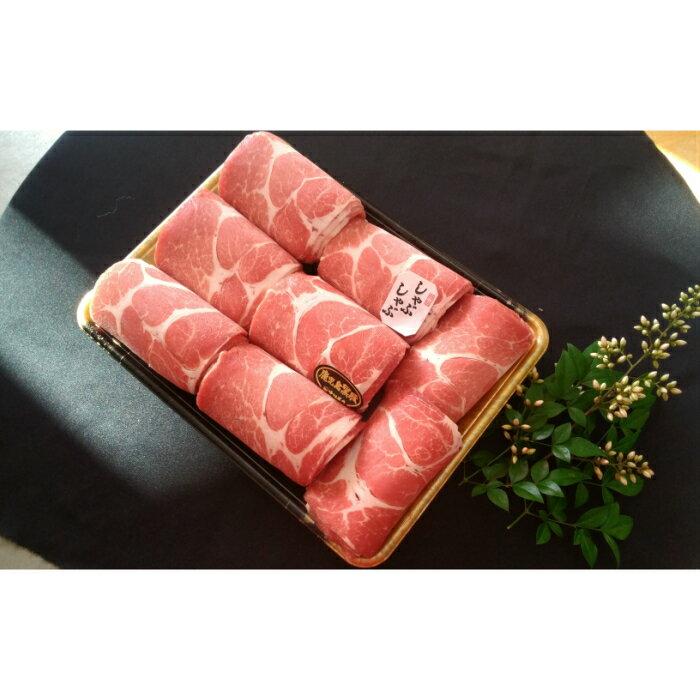 【ふるさと納税】No.2023 鹿児島県産黒豚しゃぶしゃぶ1.5kg