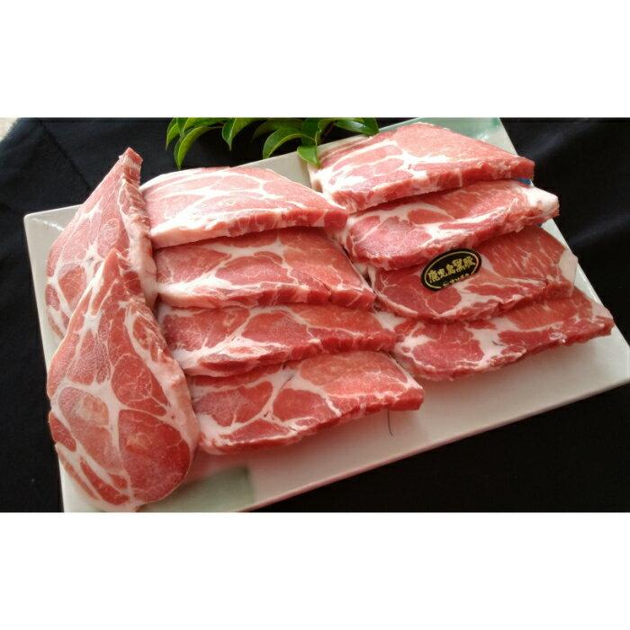 【ふるさと納税】No.2025 鹿児島県産 黒豚カタ厚切り1.5kg