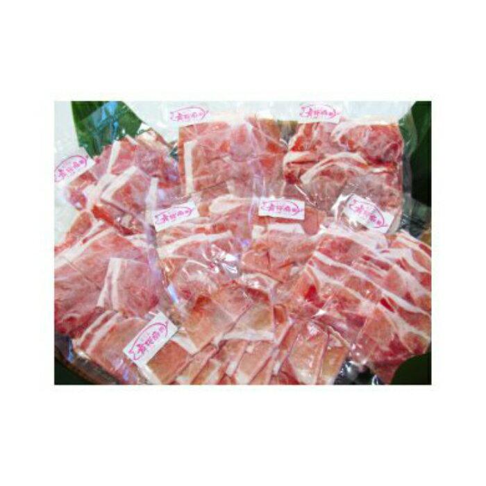 【ふるさと納税】No. 1056 鹿児島舞桜豚こま切れ1.6キロセット