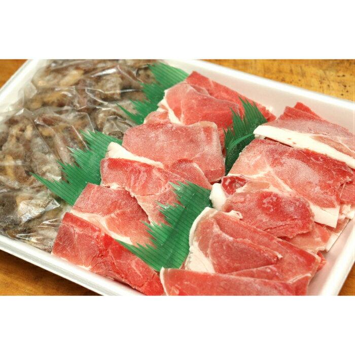 【ふるさと納税】No. 1061 手作り味付けミックスホルモンとかごしま黒豚(未経産)セット