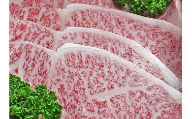 【ふるさと納税】鹿児島県産黒毛和牛サーロインステーキ 極上のA4・A5等級