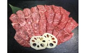 【ふるさと納税】鹿児島県産黒毛和牛カルビ焼肉用約600g