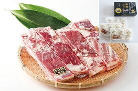 【ふるさと納税】鹿児島県産黒豚バラブロック約2kg+黒豚餃子セット