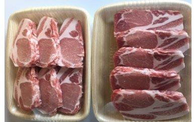 【ふるさと納税】厚切り鹿児島県産豚ロースステーキ用