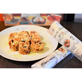 【ふるさと納税】屋久島の食材を使った新感覚☆ロールピッツァ