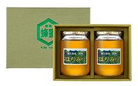 【ふるさと納税】『期間限定』屋久島島内売り切れ続出!屋久島産純粋蜂蜜1000mg×2本詰
