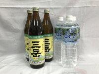 【ふるさと納税】焼酎「三岳」1.8L6本セット