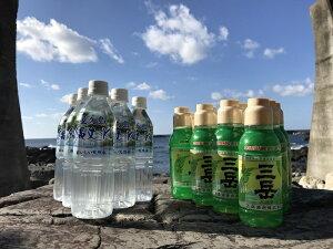 【ふるさと納税】『島内限定サイズ』の「三岳」360ml×12本「縄文水」500ml×6本セット