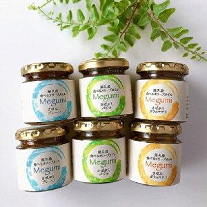【ふるさと納税】食べるオリーブオイル【さばぶし】3種2セット