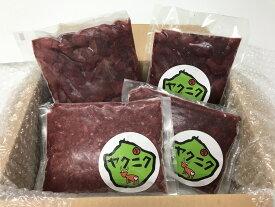 【ふるさと納税】屋久島の猟師伝統の味「ヤクシカ肉の詰合せ 3種スタンダードセット 1.2kg」