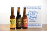【ふるさと納税】K-4奄美群島地ビールAMAMIGARDEN3種セット計24本