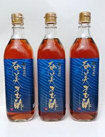 【ふるさと納税】T-4 奄美きび酢(700ml×3本)