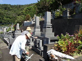 【ふるさと納税】AX-1 ふるさとお墓清掃代行サービス