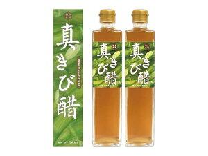 【ふるさと納税】AY-4 加計呂麻産きび酢『真きび醋』(500ml)×2本
