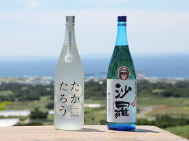 c-5【ふるさと納税】黒糖焼酎一升瓶2本セット(たかたろう・沙羅)