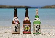 c-7【ふるさと納税】喜界島酒造の黒糖焼酎3本セット(喜界島・しまっちゅ伝蔵・三年寝太蔵)