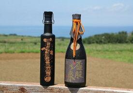 g-10【ふるさと納税】黒糖焼酎2本セット(陽出る國の銘酒・雁股乃泉)