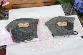 【ふるさと納税】手作り大島紬マスク 2枚 ※色デザインはおまかせになります