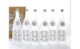 【ふるさと納税】黒糖焼酎「たかたろう」25%・1800ml(一升瓶)×6本セット