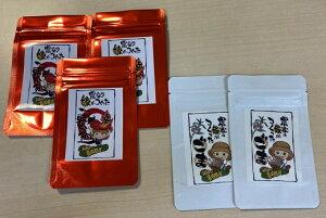 【ふるさと納税】【国産】一味唐辛子(10g×3袋)いりゴマ(20g)すりゴマ(20g)セット