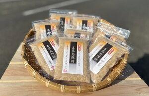 【ふるさと納税】喜界島産粗糖(100g×8袋)