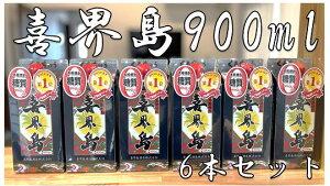 【ふるさと納税】【黒糖焼酎】喜界島(紙パック) 25度・900ml×6本