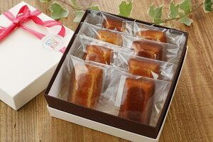 【ふるさと納税】喜界島産純黒糖のフィナンシェ(8個入り)【バッハとピカソ】