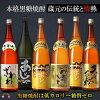 【ふるさと納税】本格黒糖焼酎蔵元の伝統と情熱(1,800ml×6本)