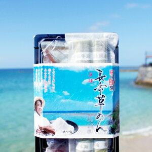 【ふるさと納税】B-9 健康長寿の島・徳之島から『長命草めん』