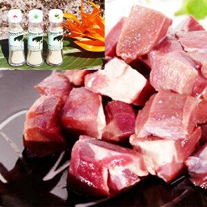 イノシシモモ肉(サイコロカット)1kg&パパイヤスパイス3種セット