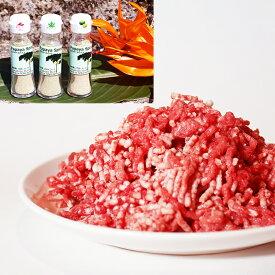 【鹿児島徳之島】イノシシ肉ミンチ3,000g&パパイヤスパイス3種セット