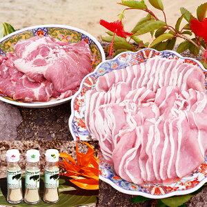 【ふるさと納税】【鹿児島徳之島】島豚Eセット(しゃぶしゃぶ用ロースと肩ロース)&パパイヤスパイス3種セット