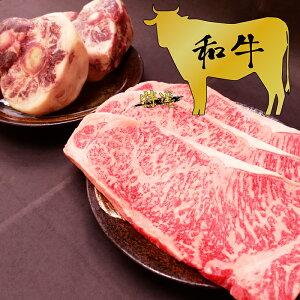 【ふるさと納税】 【鹿児島徳之島】ロースステーキ(200g×3枚)&牛テール1kgセット