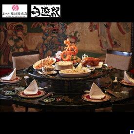 【ふるさと納税】ふるさとレストラン〜ホテル雅叙園東京「旬遊紀」ディナーペアお食事券
